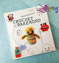 Crochet Bakemono! (monsters!)