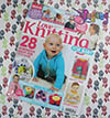 Love Knitting for Baby-issue 37