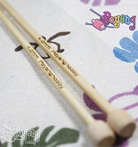 SPN 23 cm Bambu Cina 4.0 mm<br>(engraved)